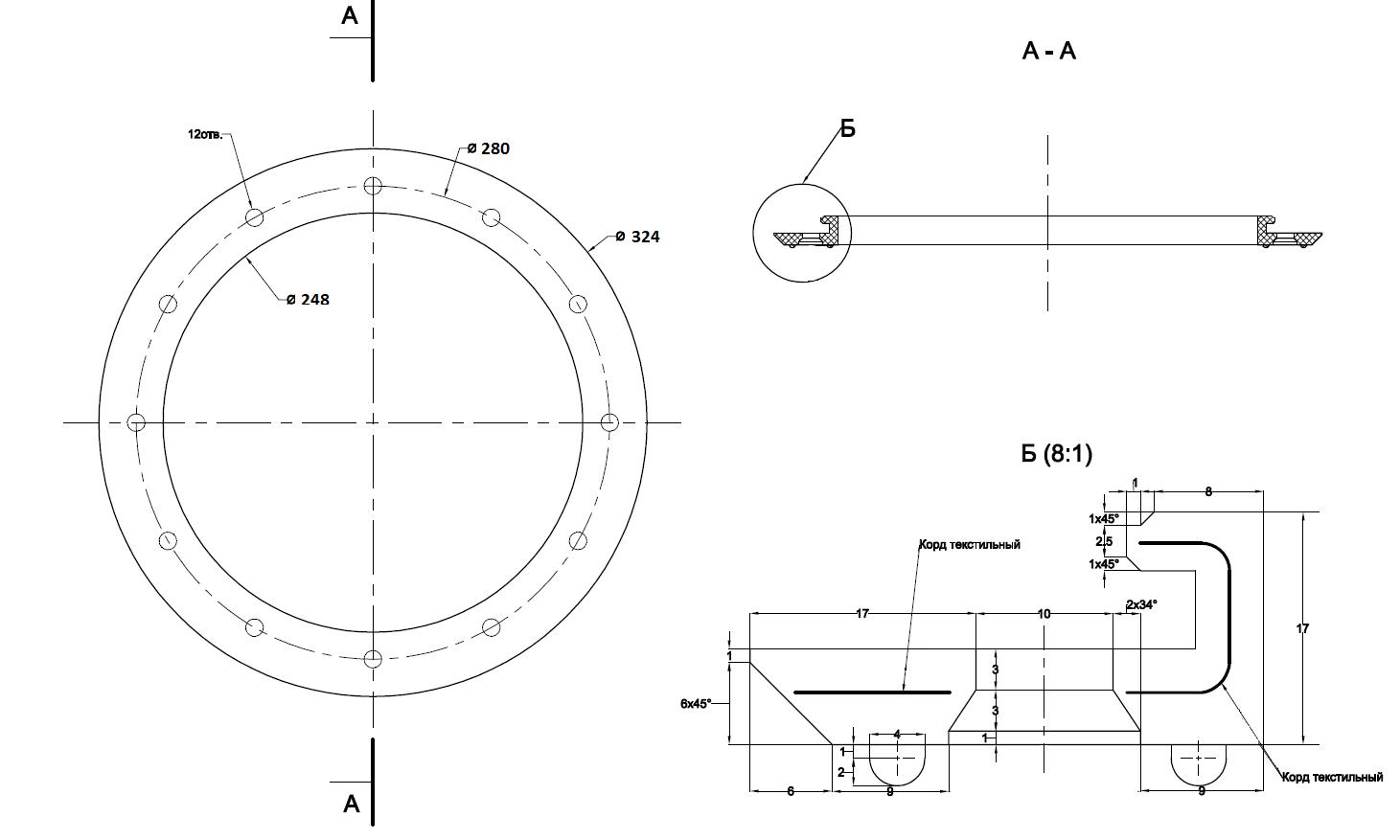 Чертеж резинового кольца делителя потока