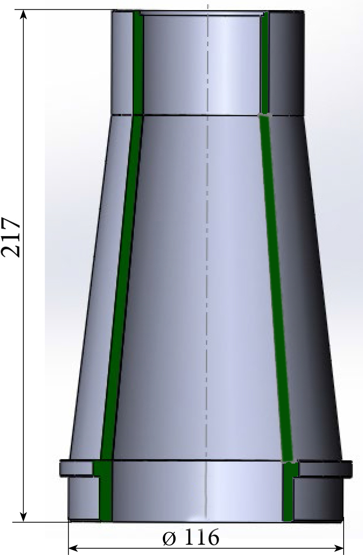 Насадка гидромонитора 70 ГМН 250