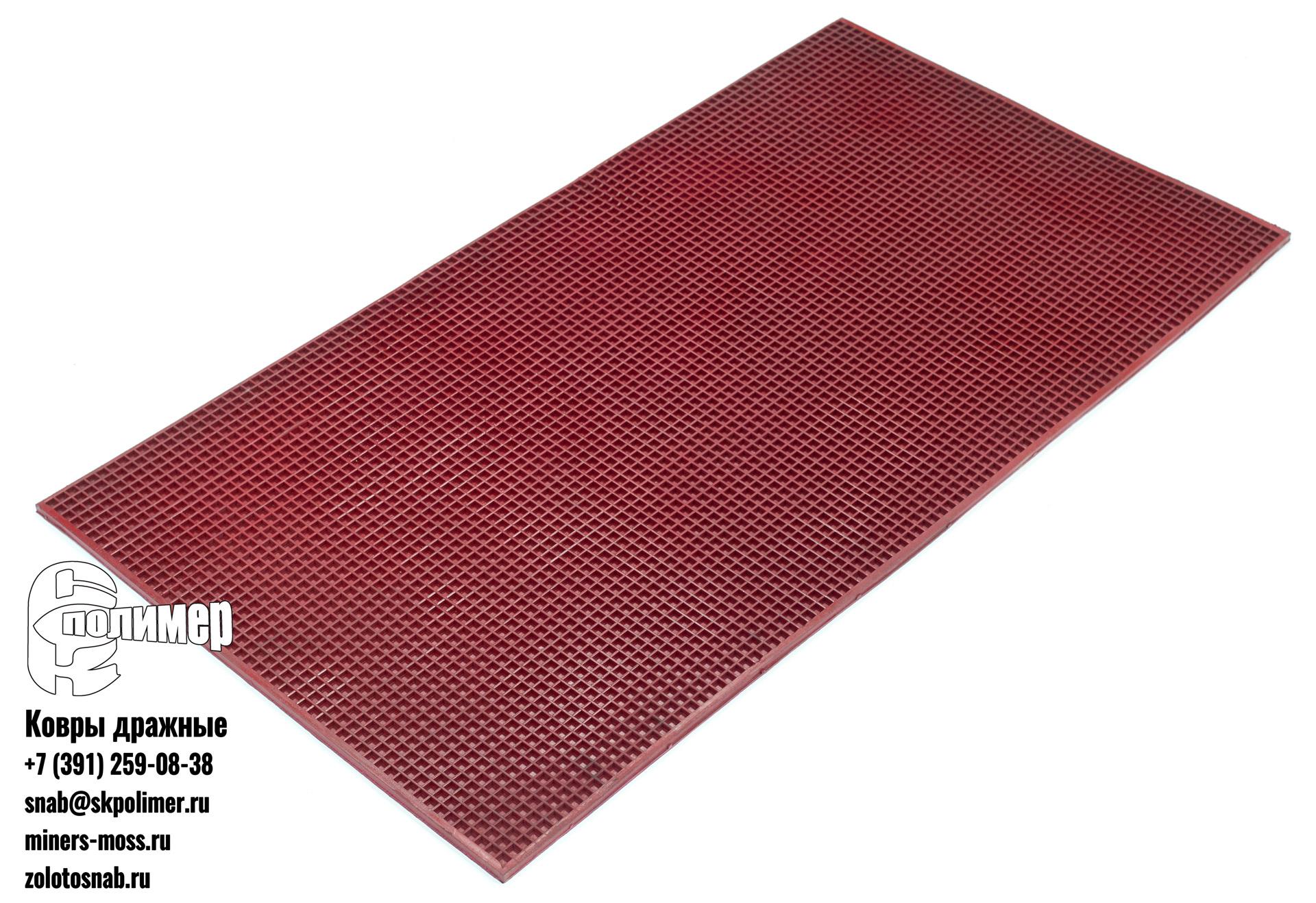 ковры дражные 363 960х500