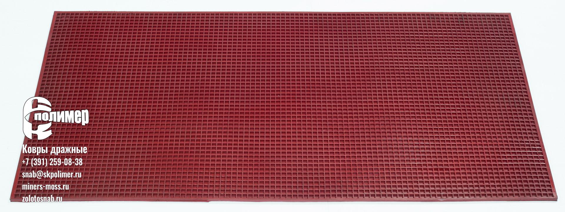 ковры дражные цветные 363
