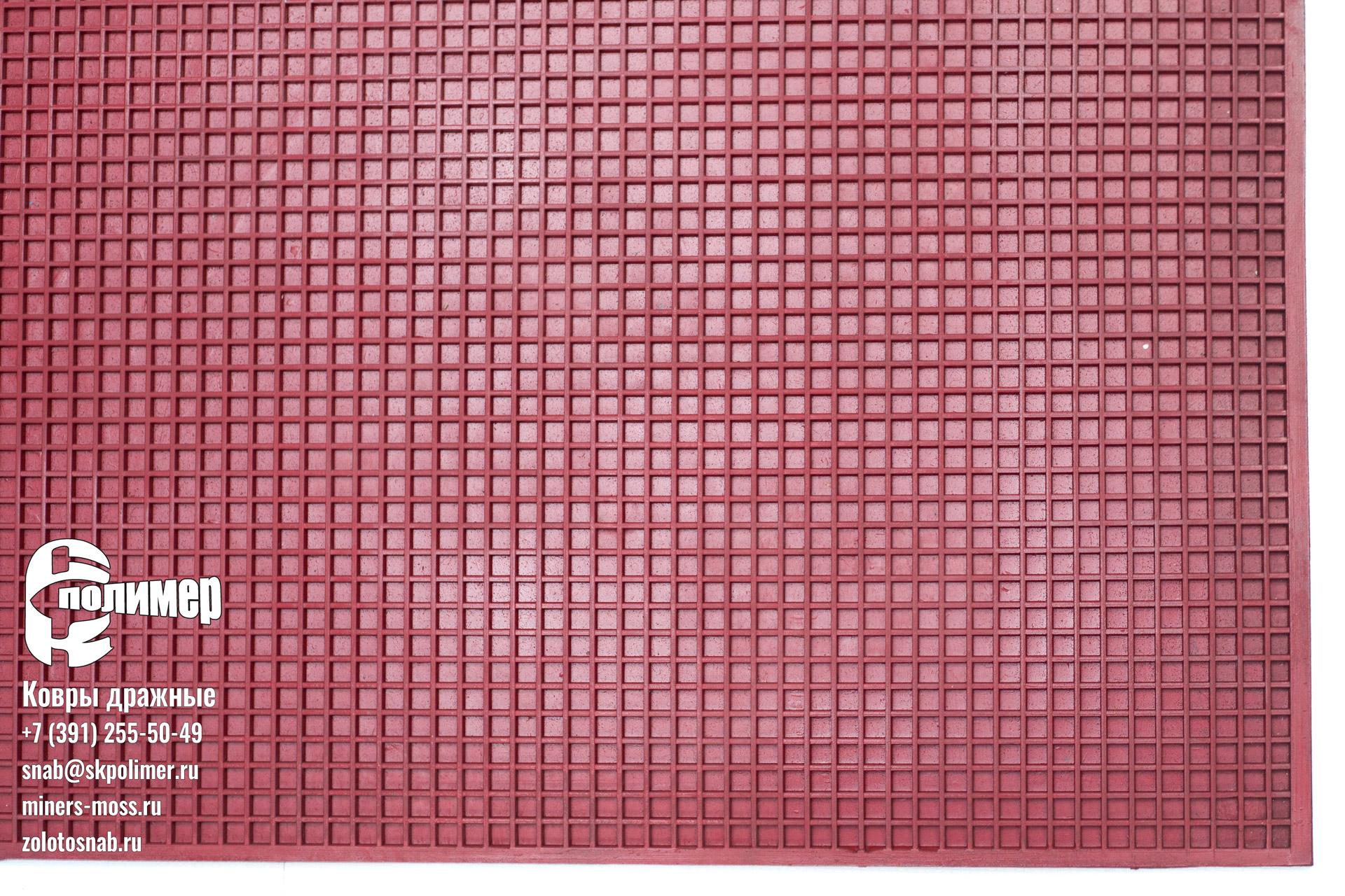 Ковер дражный 363 красный