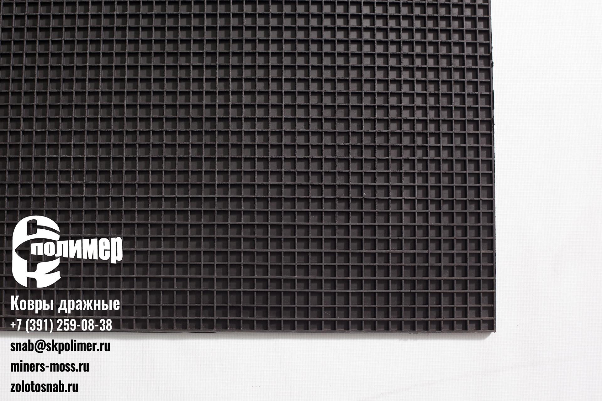 ковры дражные 364 1120х750