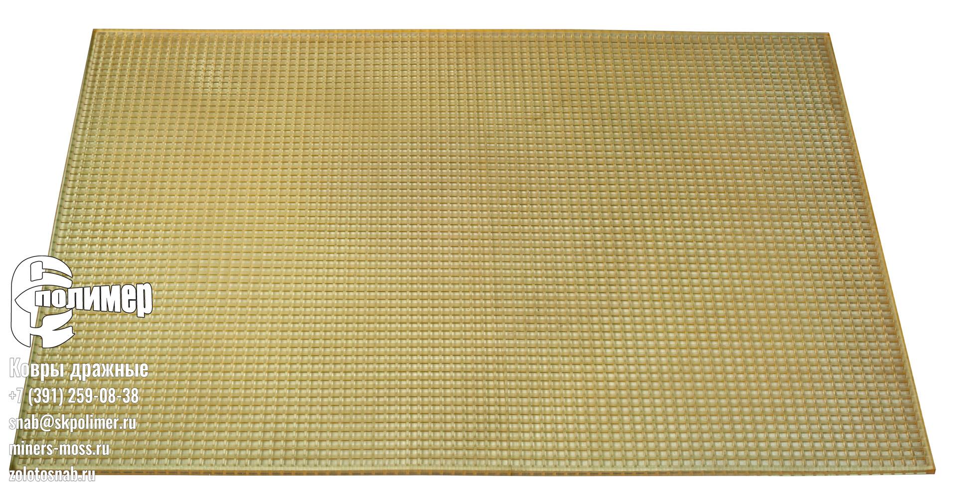 коврик дражный полиуретановый 365 800х600