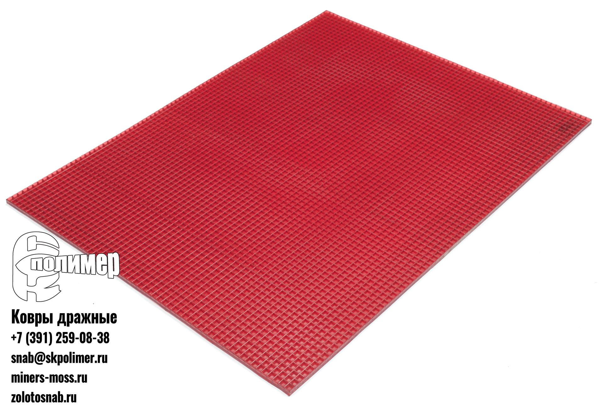 ковры дражные 800х600