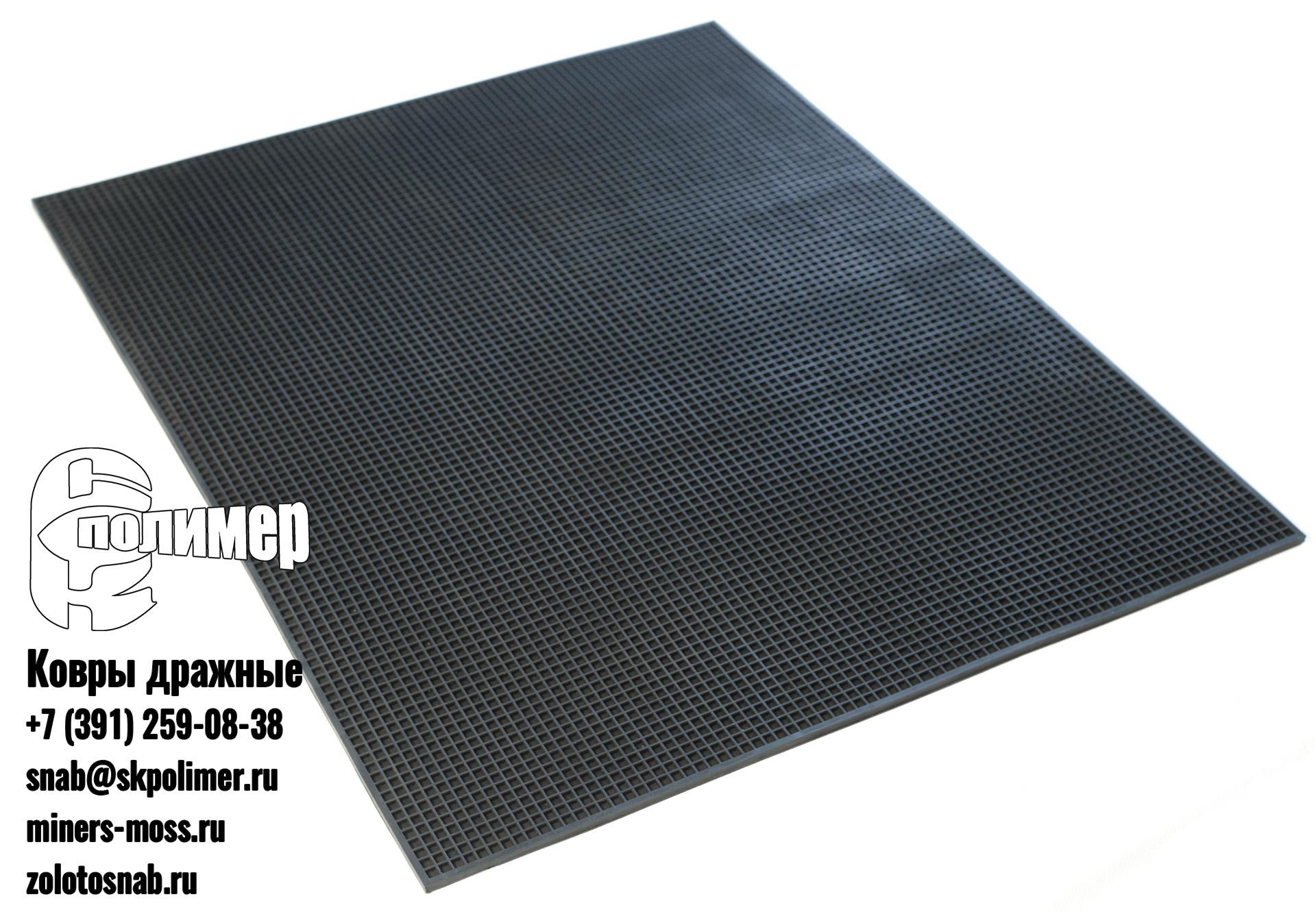 ковры дражные 366 1000х800