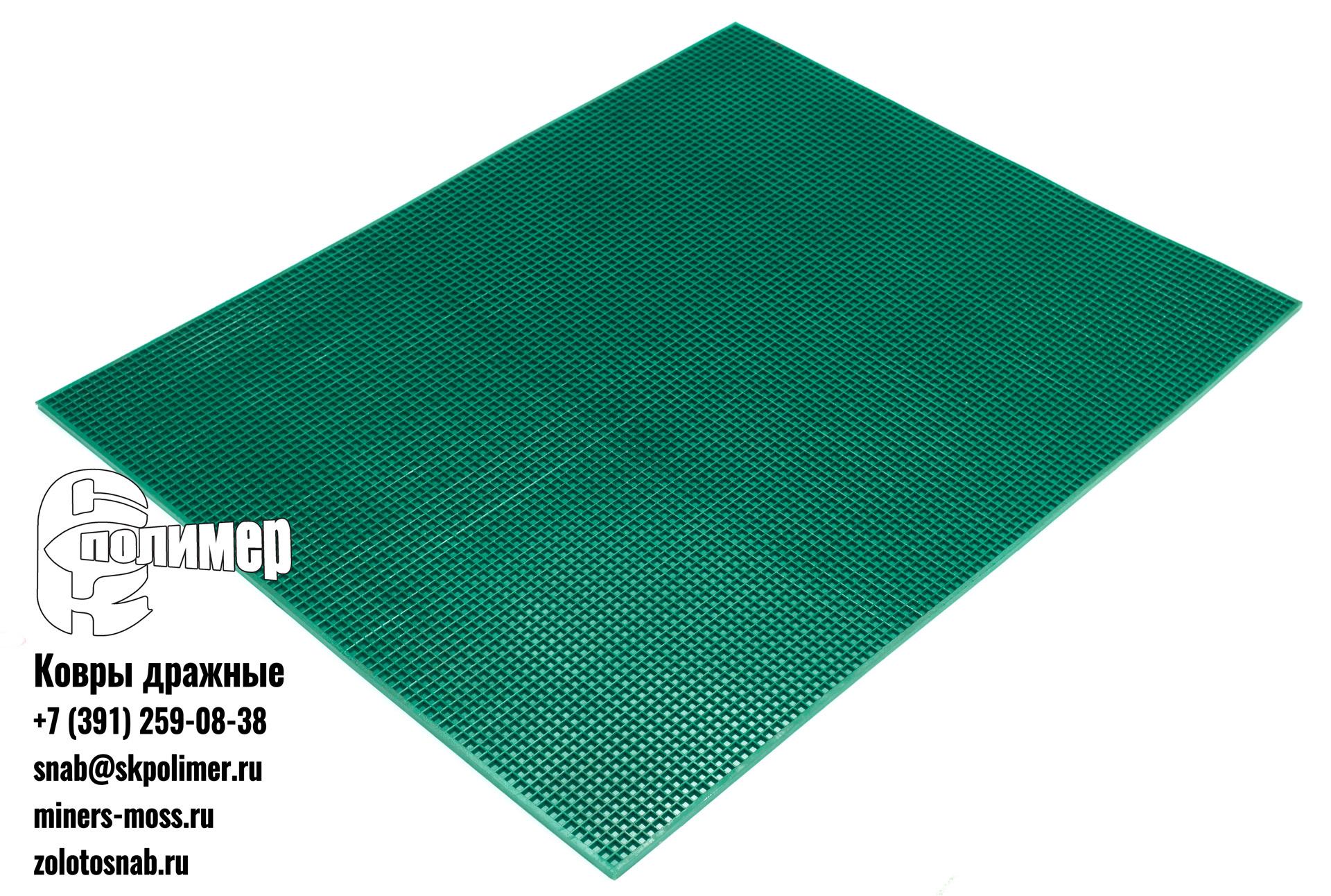 ковры дражные цветные зеленый 1000х800