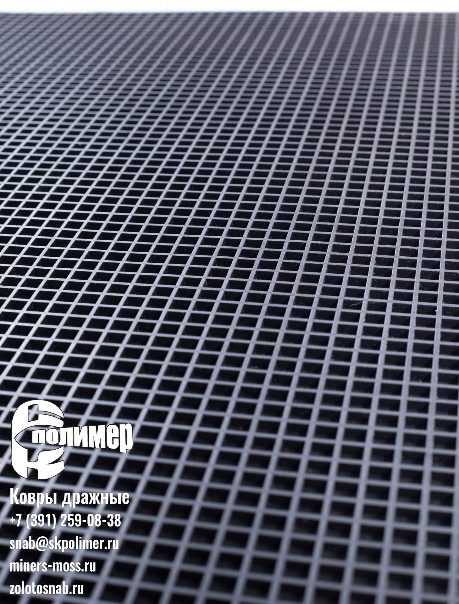 Ковры дражные резиновые тип 369 1250х800