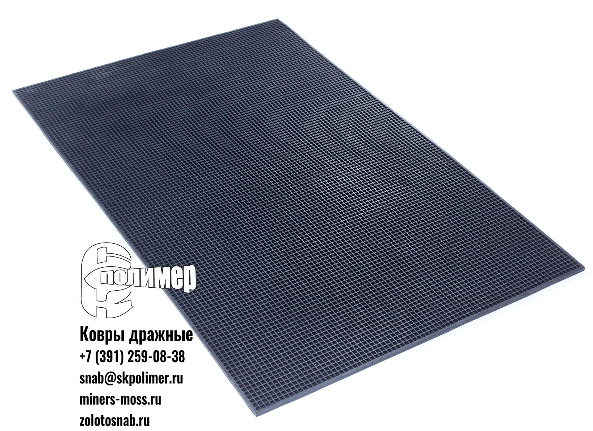 ковры дражные 369 1250х800