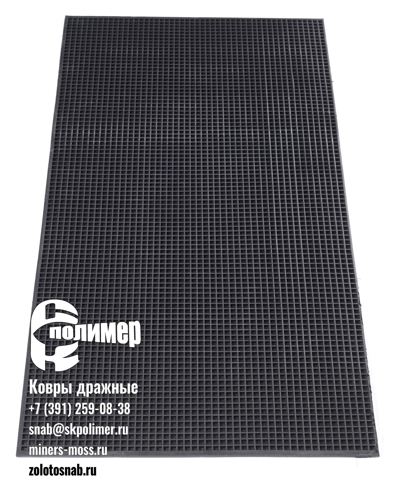 дражный коврик 1250х800 №369