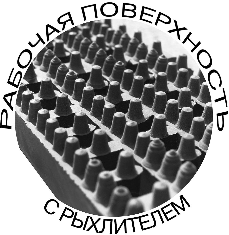 Сита резиновые для бочек бутар