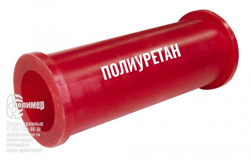 полиуретановый стакан гидроэлеватора