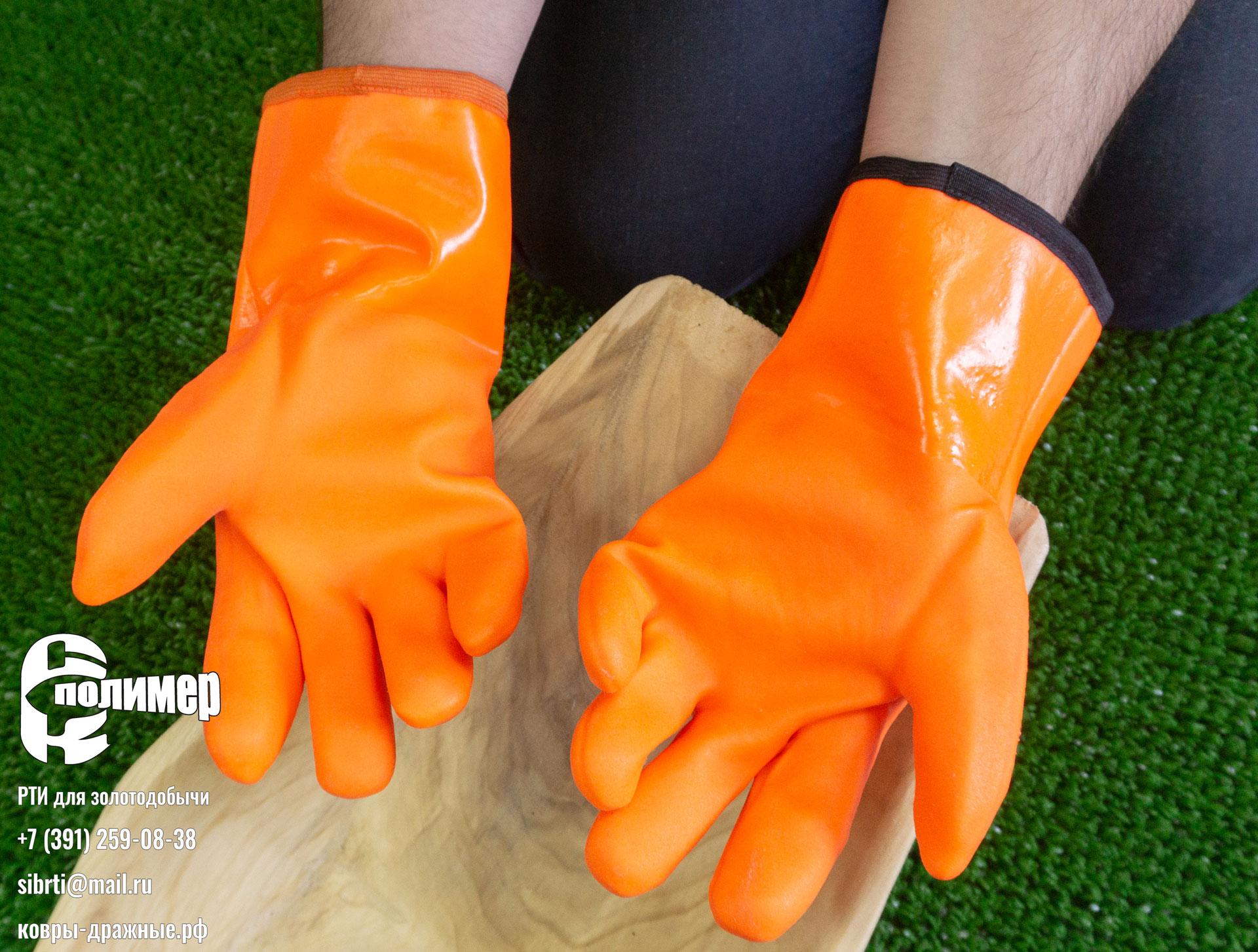 Перчатки для доводчика-специалиста