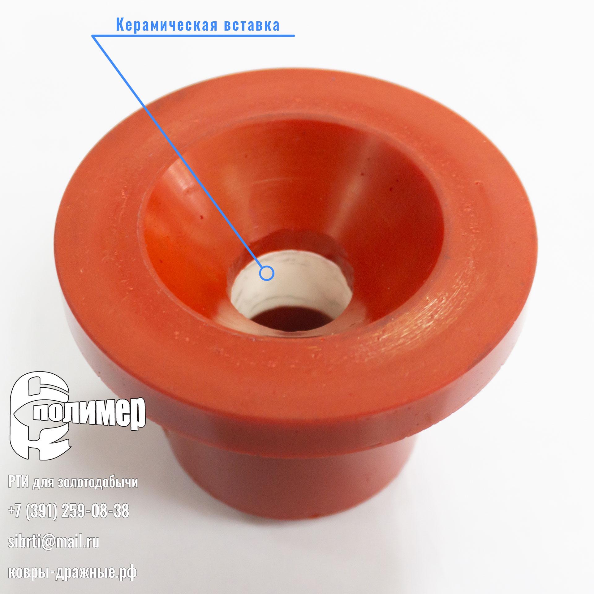 насадка керамика МОД