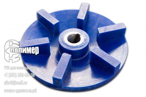 Импеллер флотомашины ФМ0,2