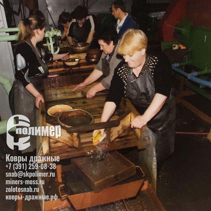 Покрытие деки на концентрационный стол