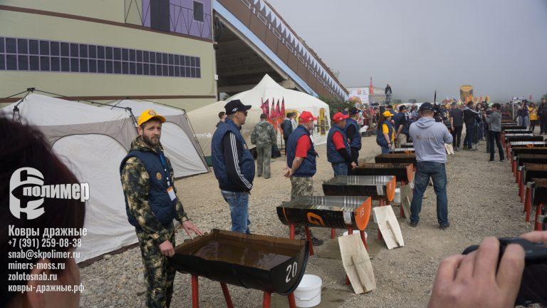 Подготовка к промывке золота на Старательском Фарте