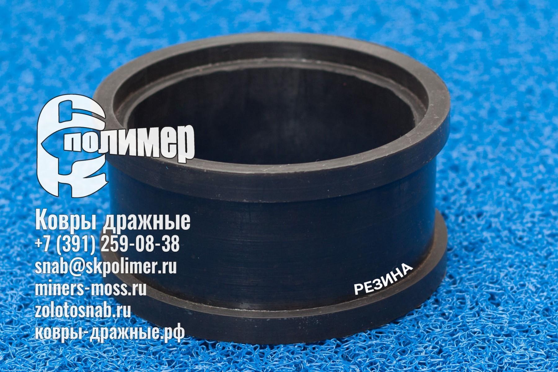 Детали резиновые для DIAMEC