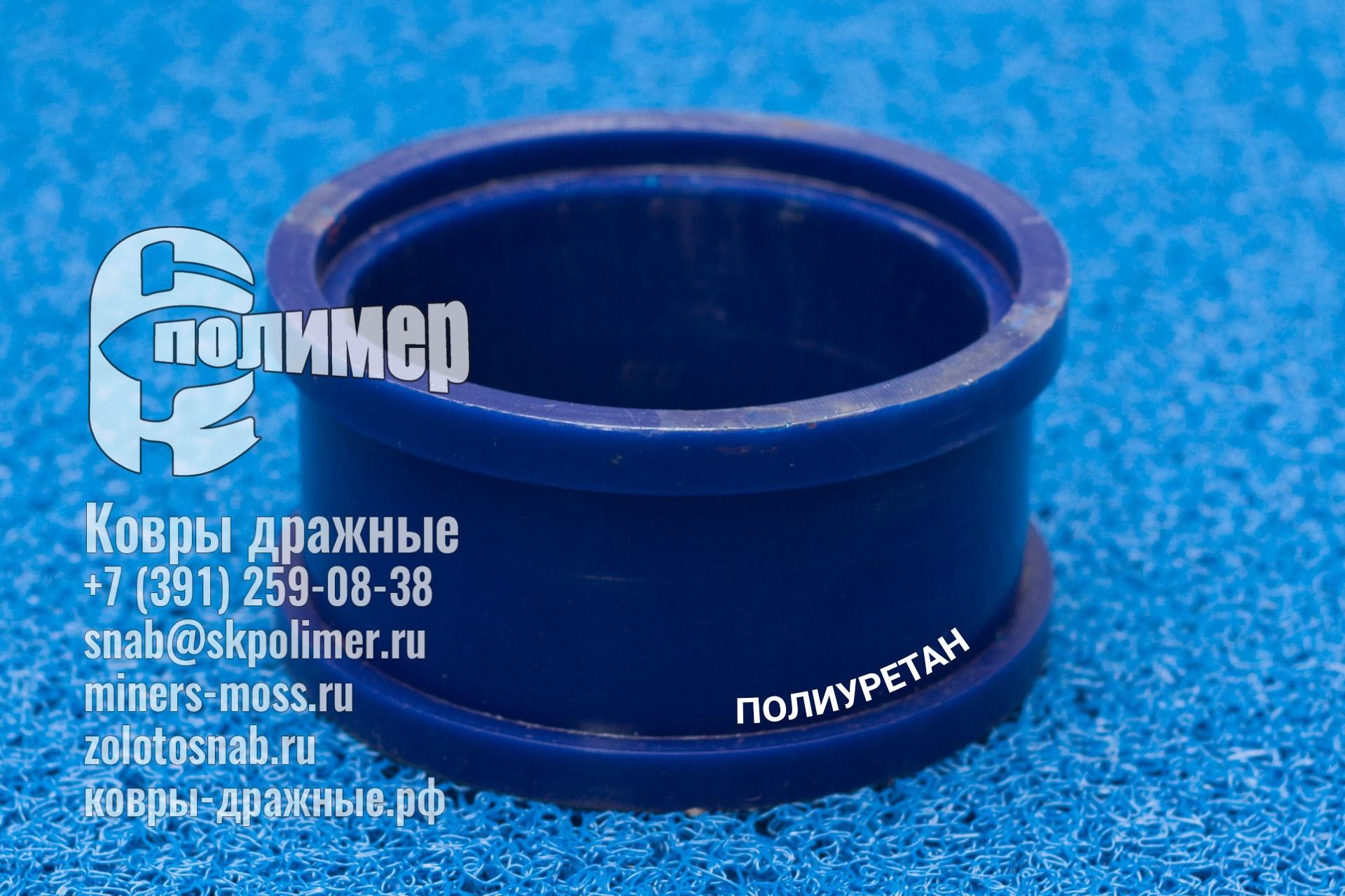Детали полиуретановые для DIAMEC