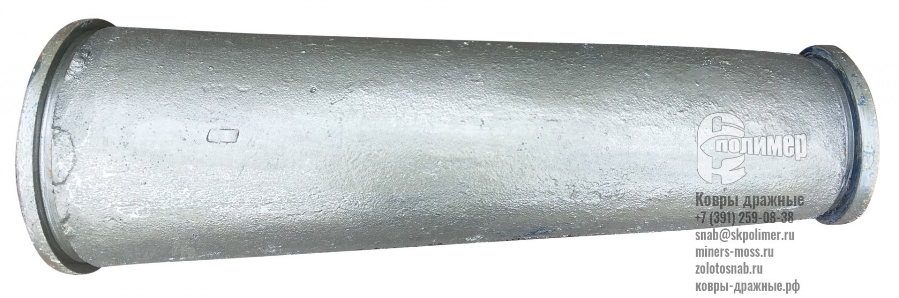 раструб (диффузор) гидроэлеватора