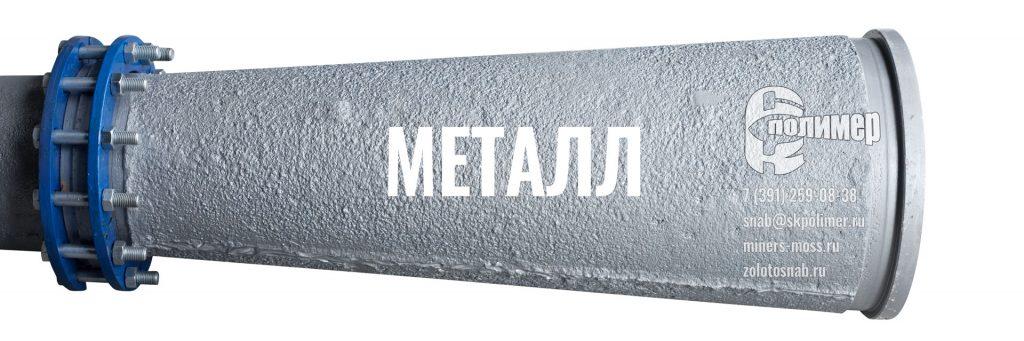 металлический диффузор гидроэлеватора