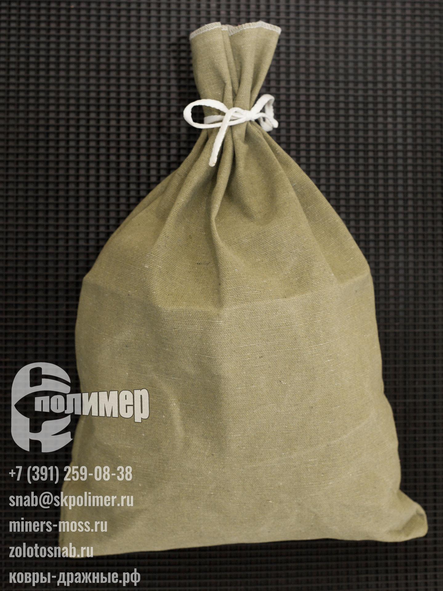 Мешок брезентовый для проб с завязками