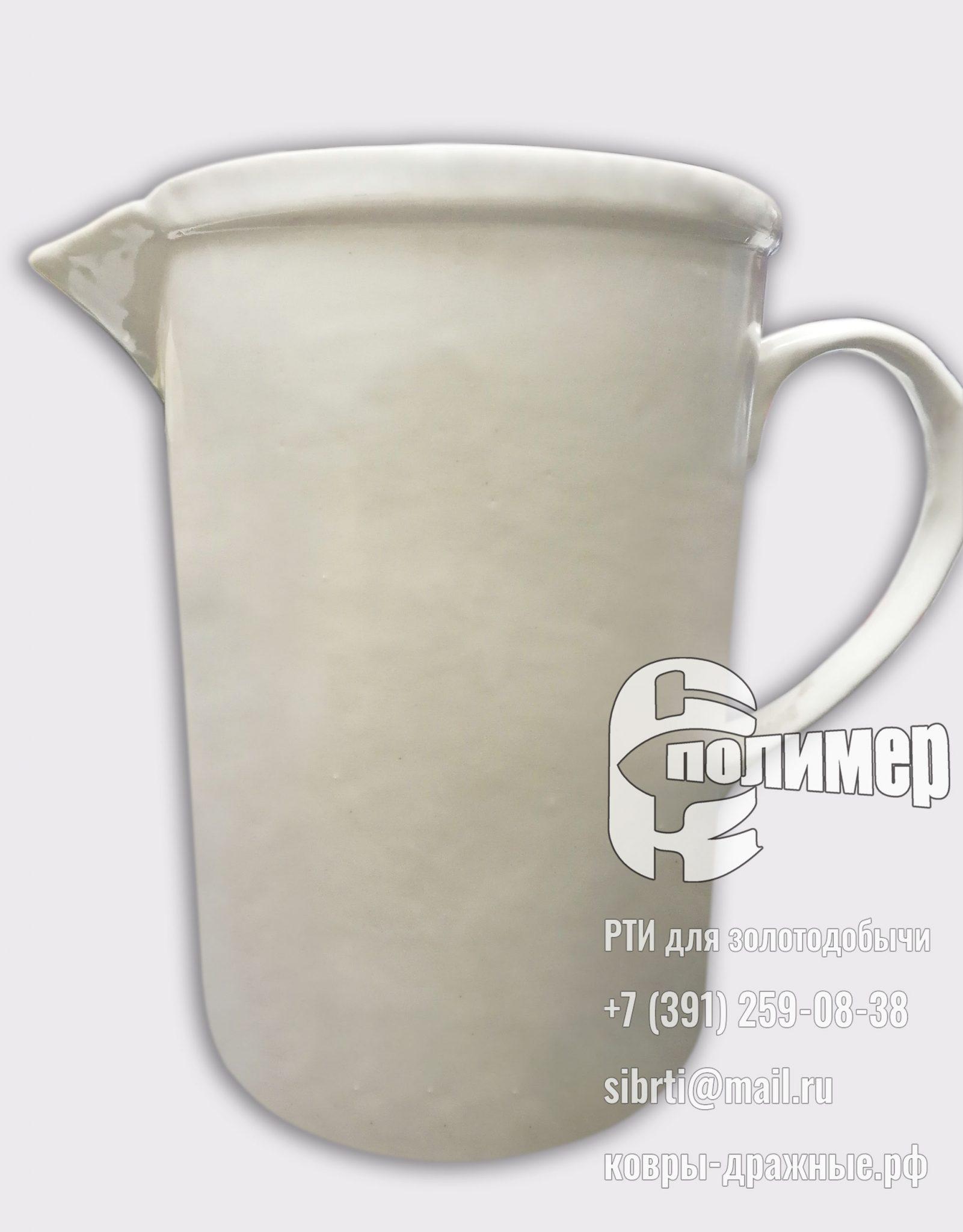 Кружка из фарфора для лаборатории