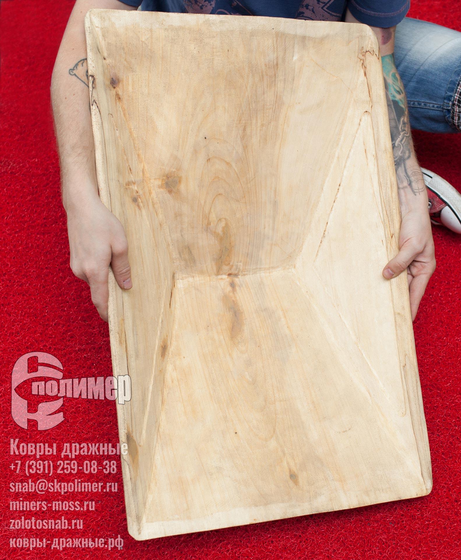 лотки старательские деревянные
