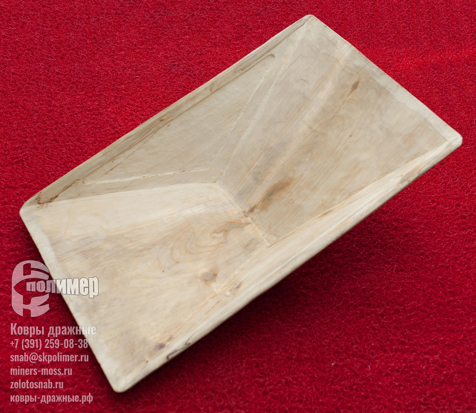 лоток деревянный старательский купить