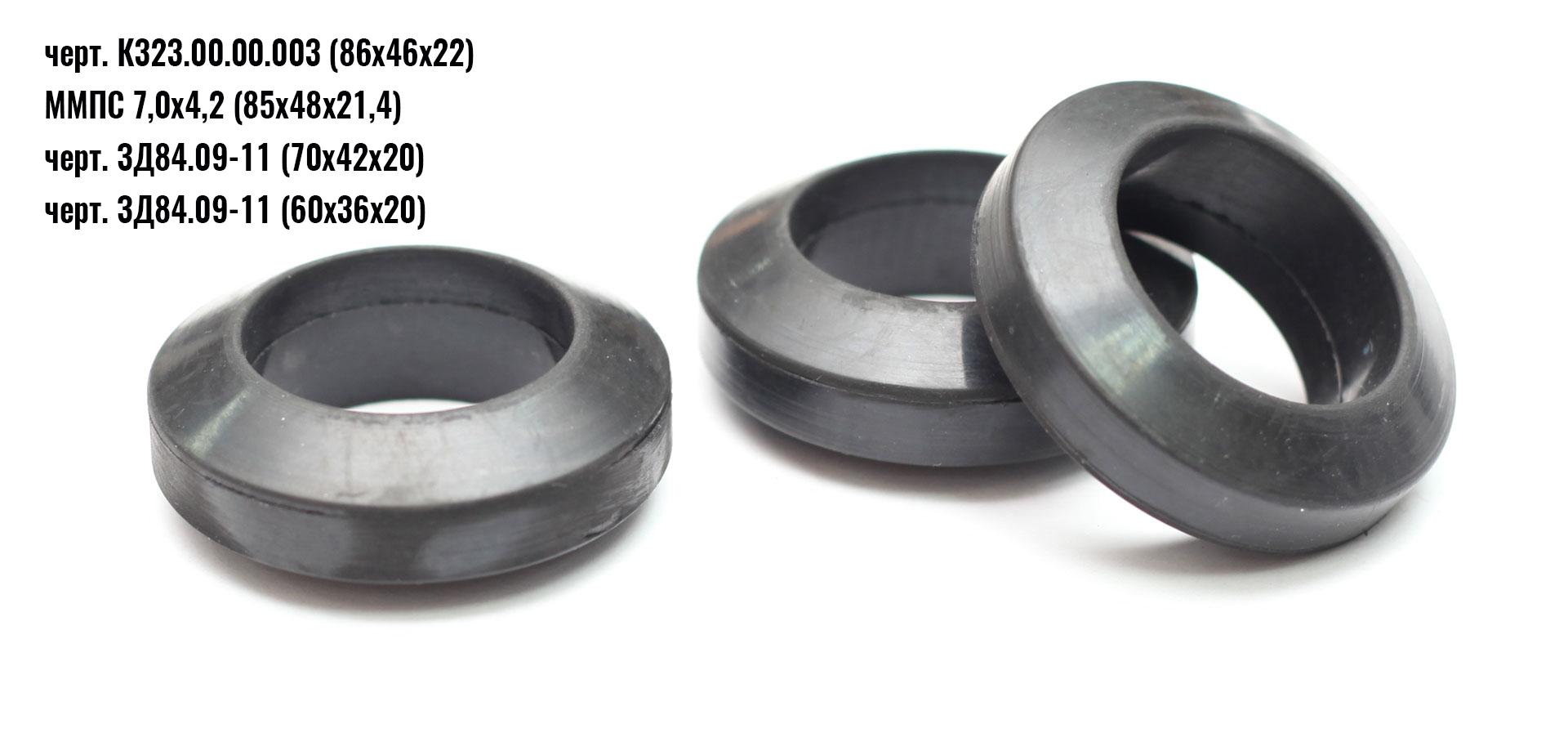 Уплотнитель резиновый бронеболта шаровой мельницы 7,0х4,2