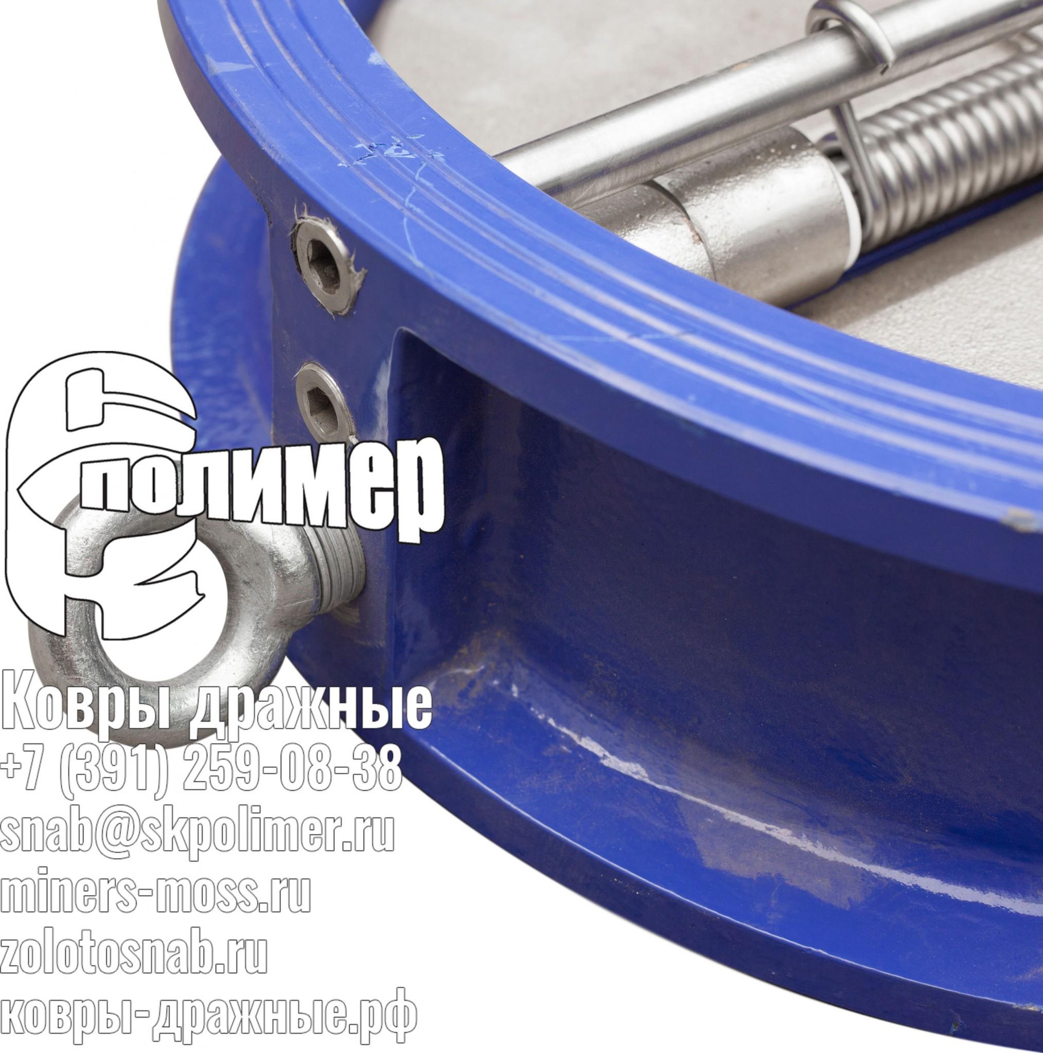 Обратный клапан для трубопроводов