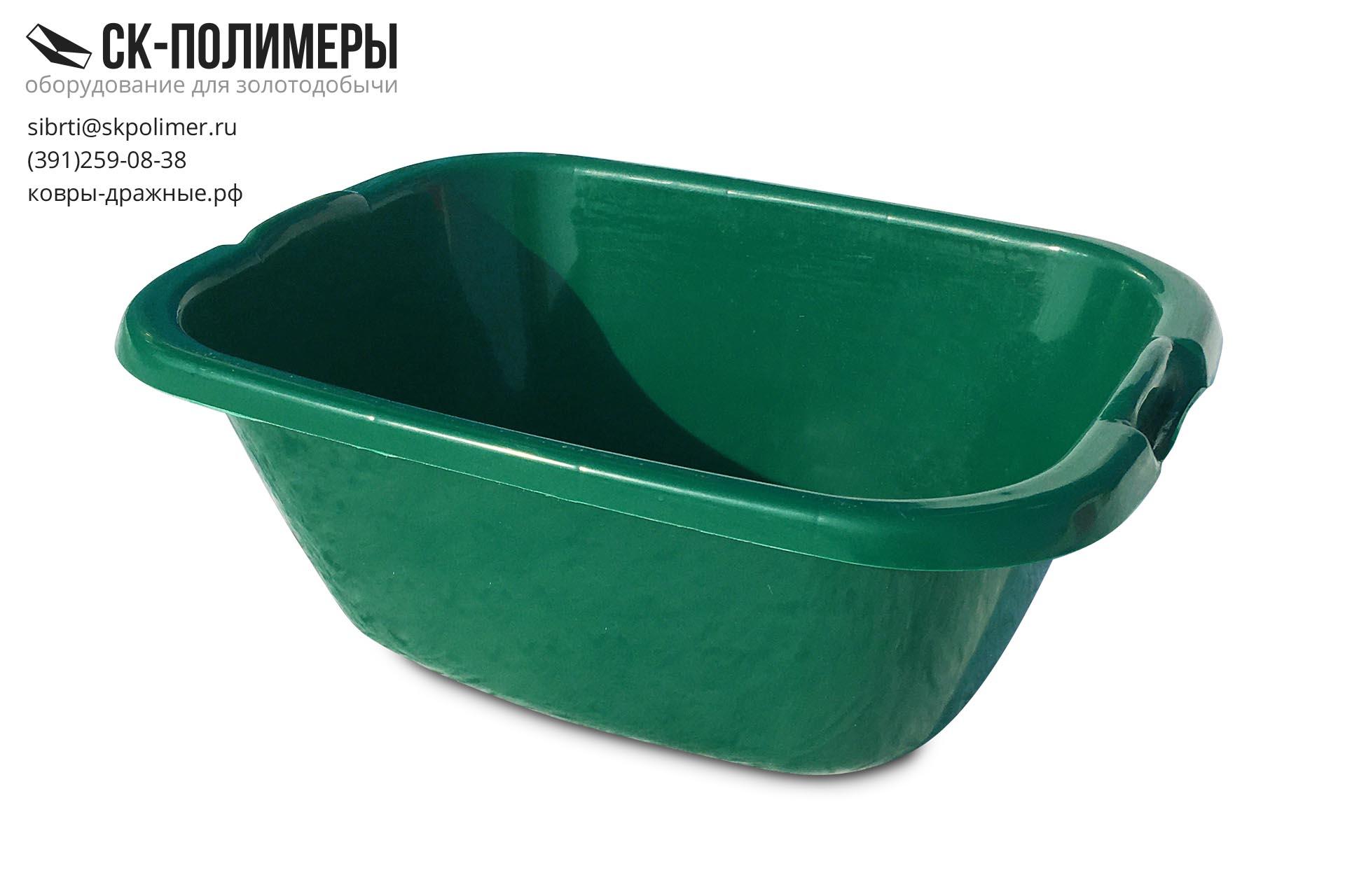 Тазик из пластмассы зеленый