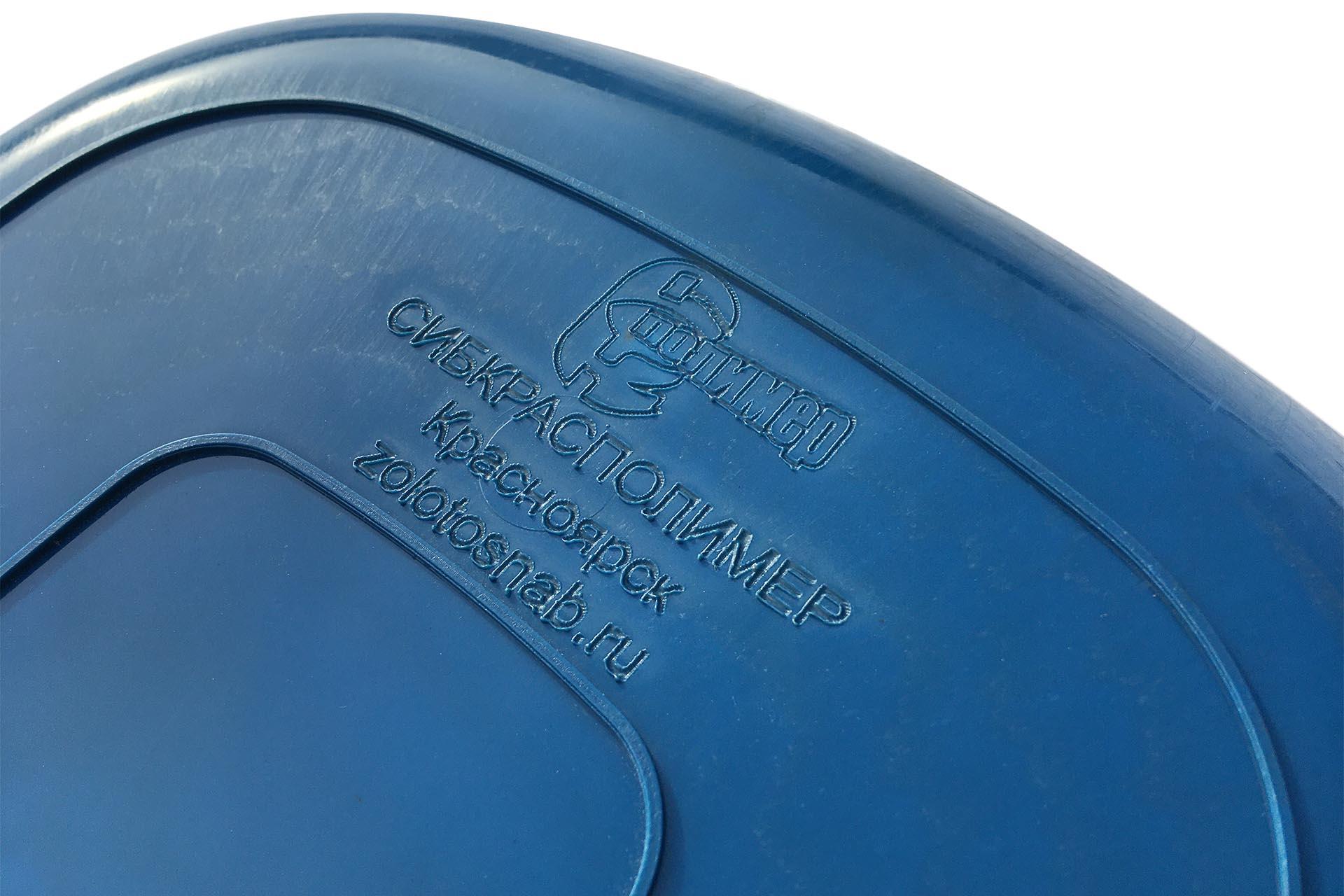 Синий тазик с фирменной гравировкой
