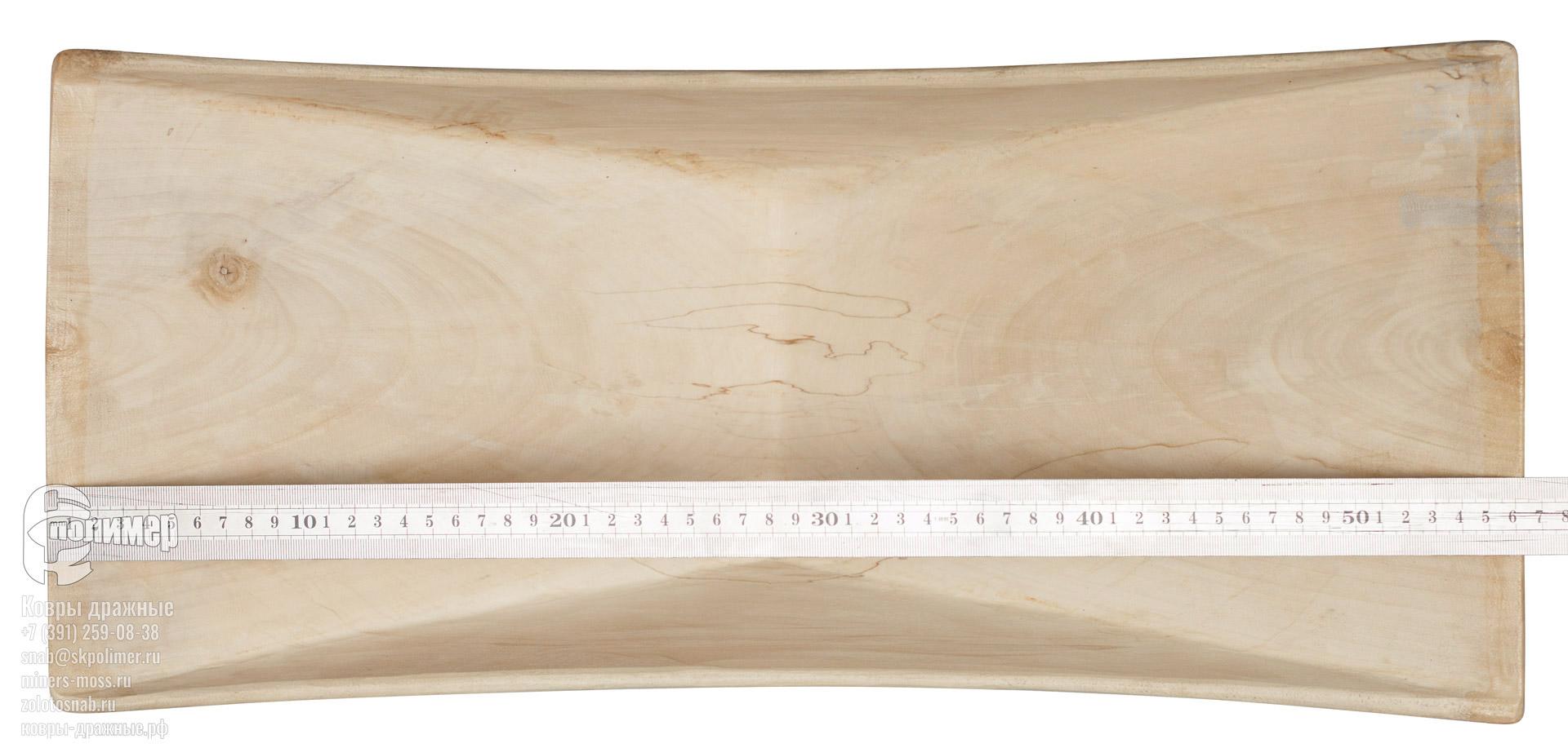 лоток старательский деревянный 560 см