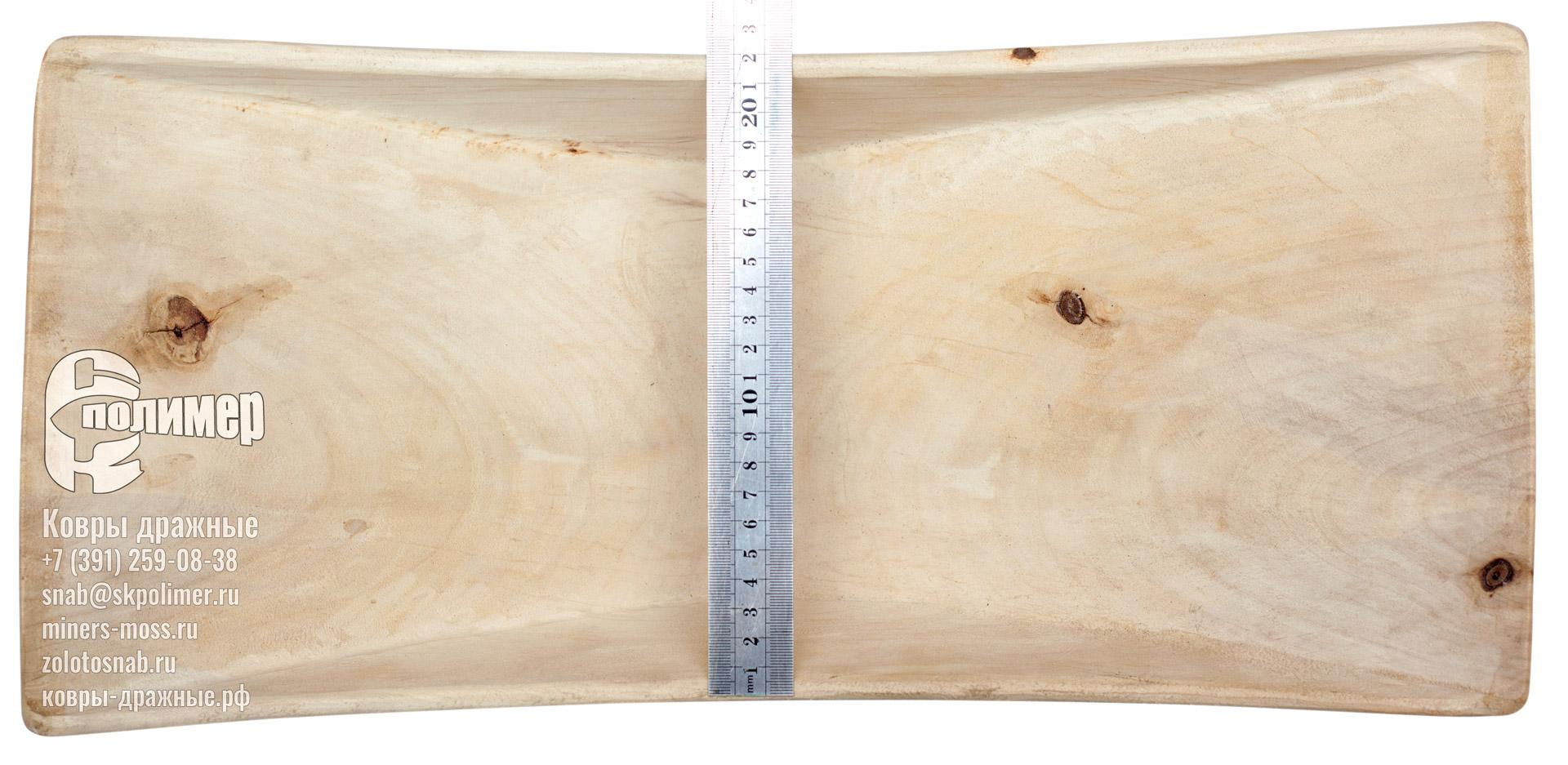 лоток деревянный купит