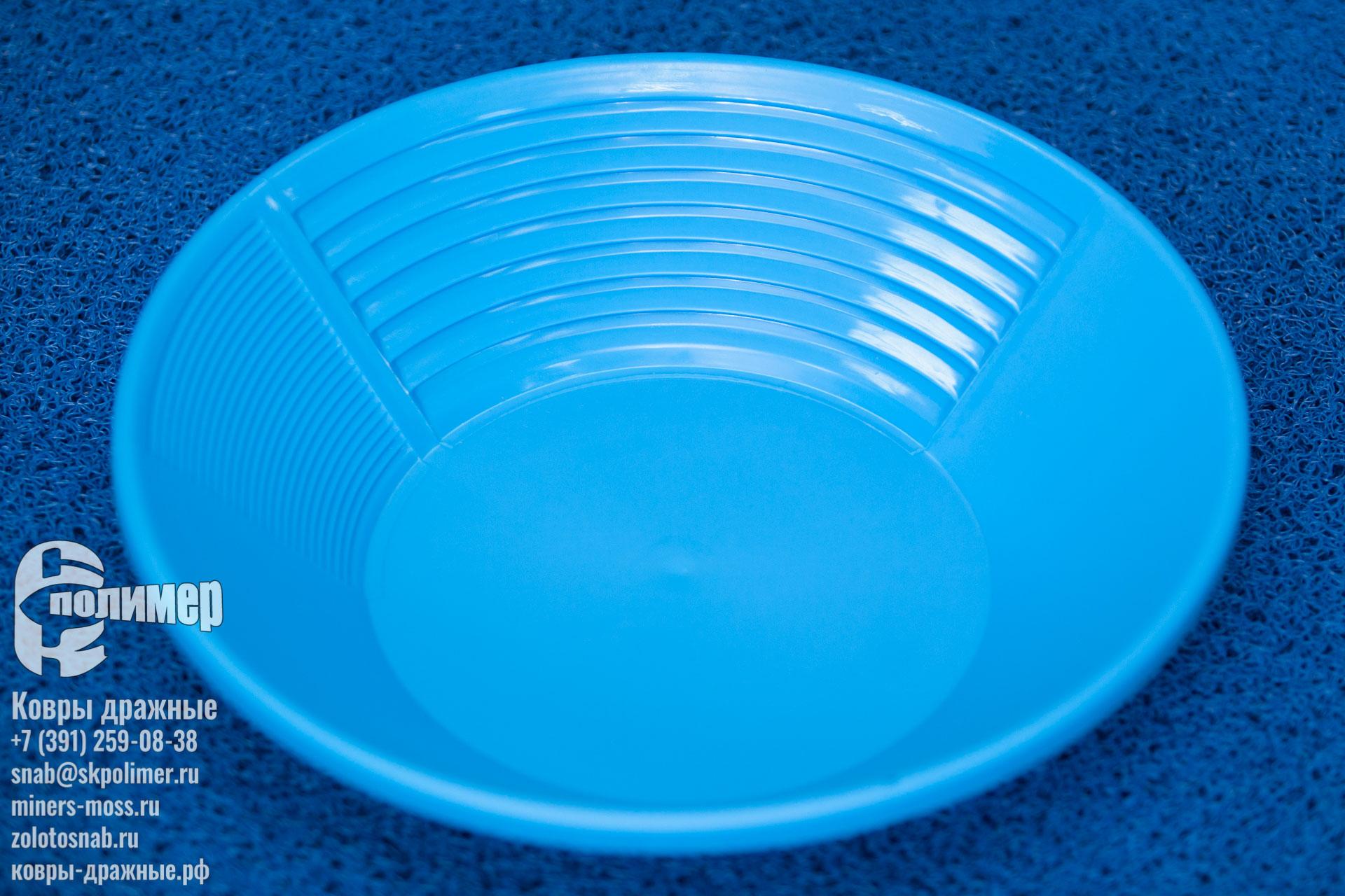 лоток пластиковый круглый Сибкрасполимер