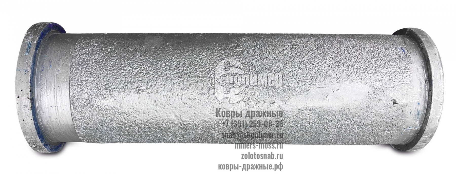2 стакан гидроэлеватора ГЭ 190/400