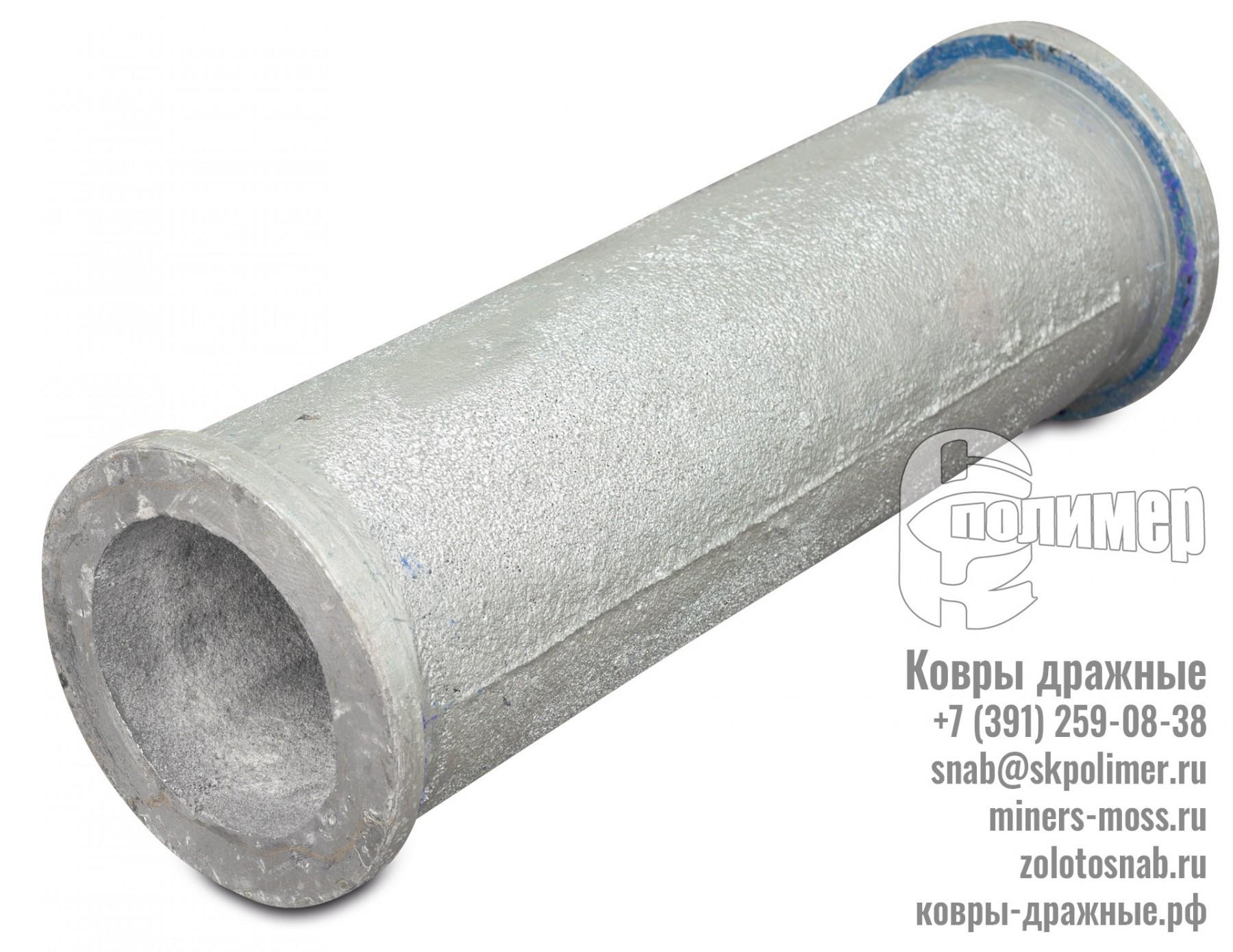 второй стакан гидроэлеватора ГЭ 190/400 сталь