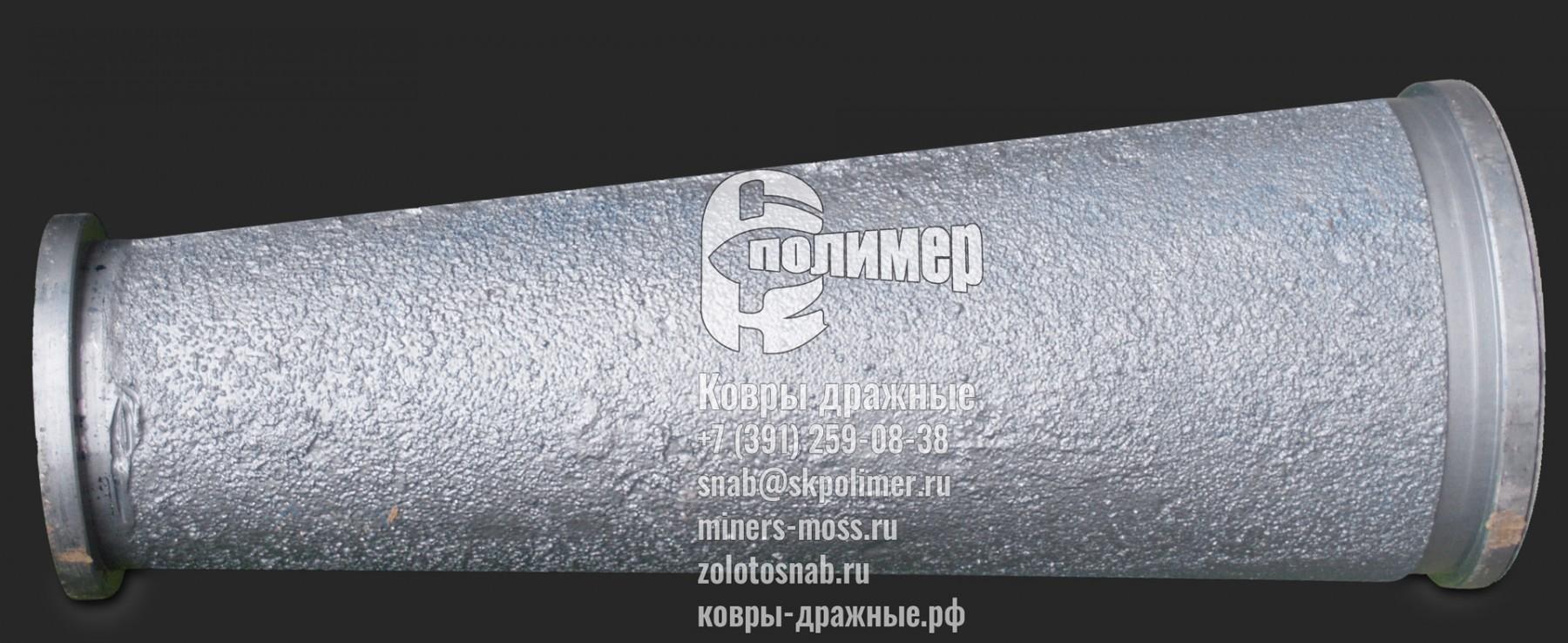 диффузор раструб ГЭ 140/250