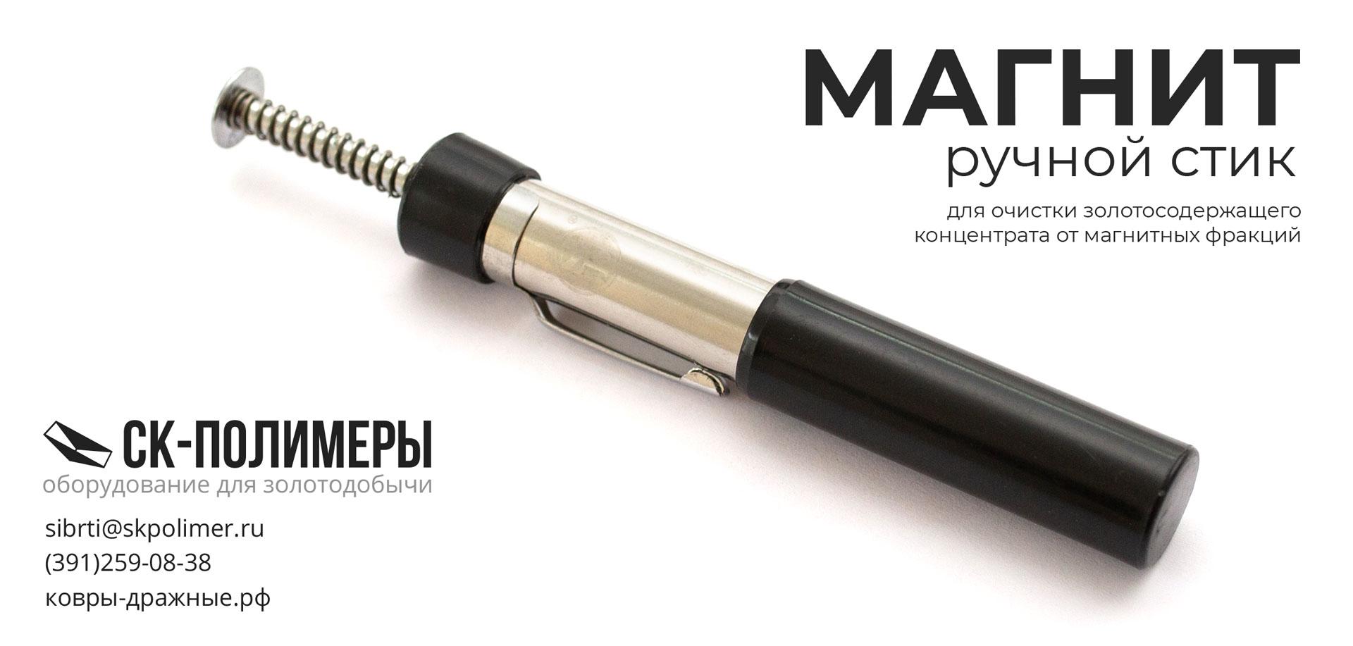 Separator pen