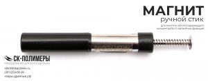 Pocket Separator Pen