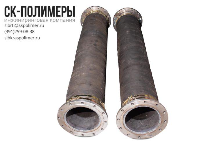 Трубопровод с металлическими присоединительными фланцами
