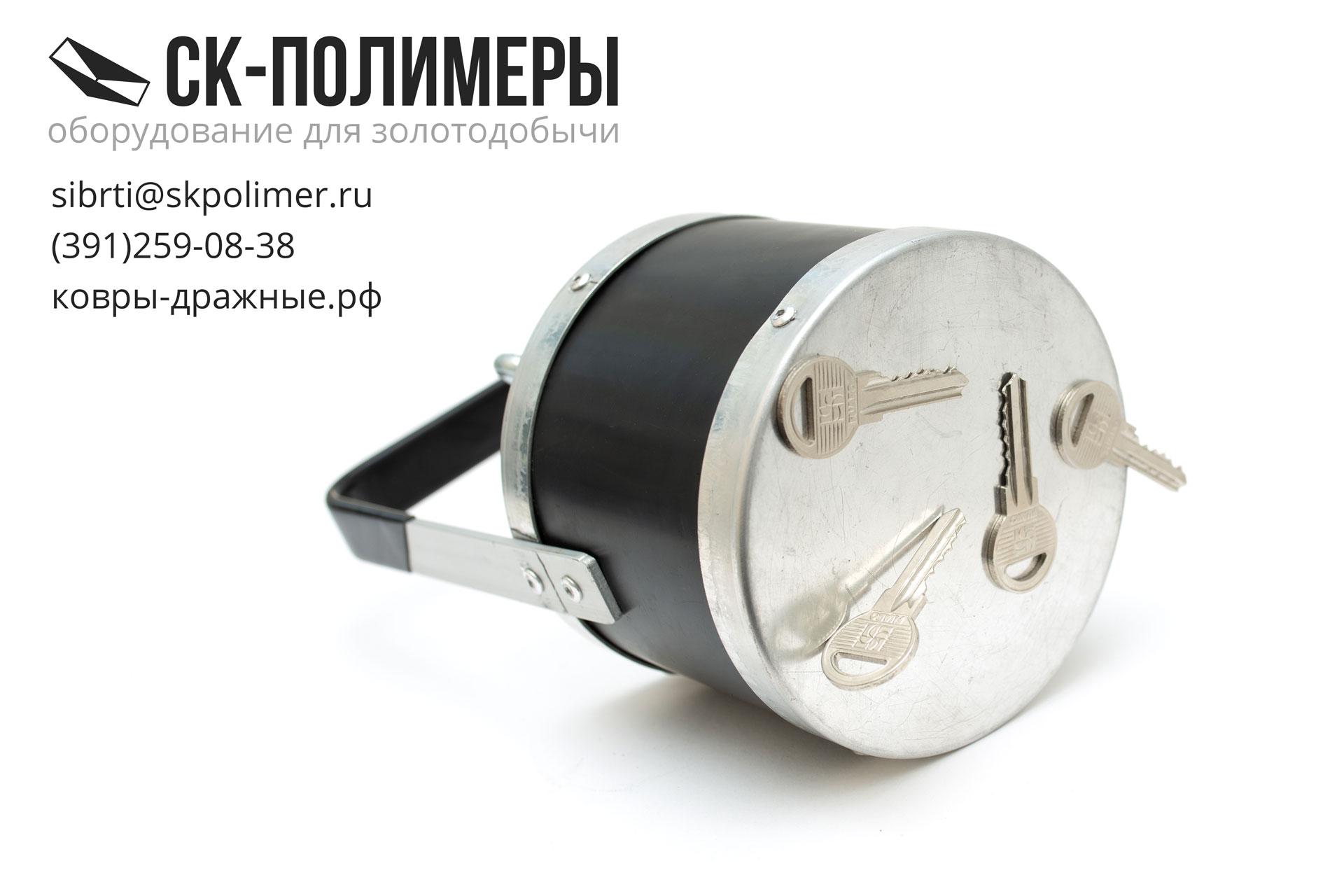 старательский магнит большого размера