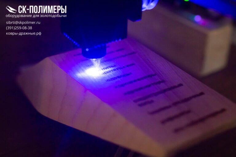 лазерная гравировка лотков