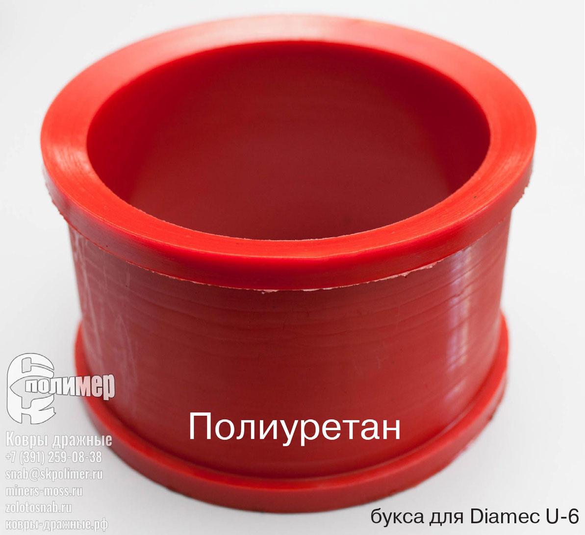 букса diamec U-6