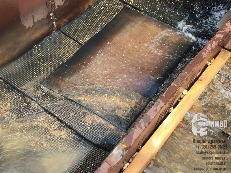 дражные ковры резиновые