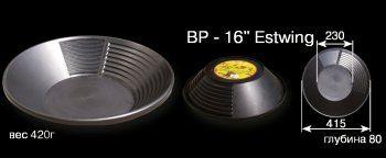 BP-16 Estwing