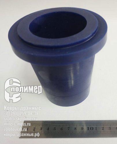 Насадка полиуретановая ГЦР 380 песковая