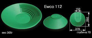 Ewco 112