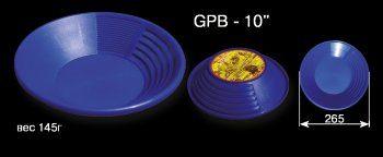 GPB-10