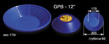 GPB-12